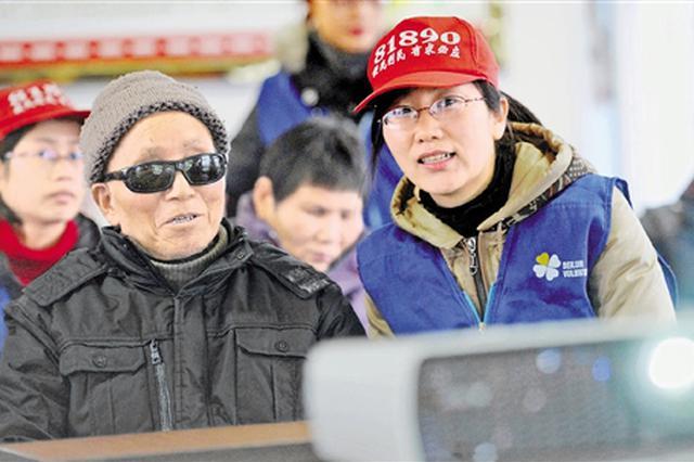 宁波1电影院服务盲人万余人次 光明影院演绎光明故事