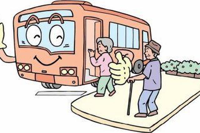 杭州老年乘车卡免费升级 以后不用再年检