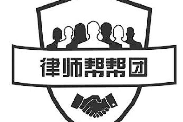杭州1出租房漏水楼下遭殃 两家人没谈拢申请调解