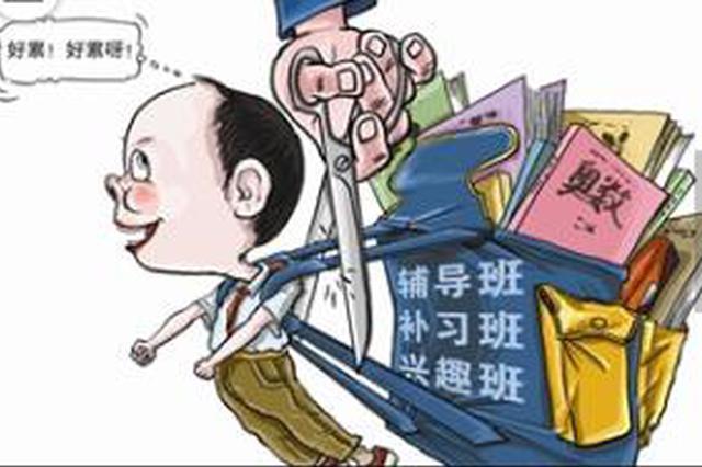 杭1中学开优行班课业负担增加 学生觉得幸福指数大增