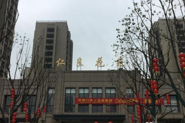 杭州新房难买二手房价高 经适房回迁房成市场新宠