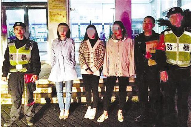 杭州3姑娘半夜酒吧喝多 演女侠不成暴揍1男子(图)