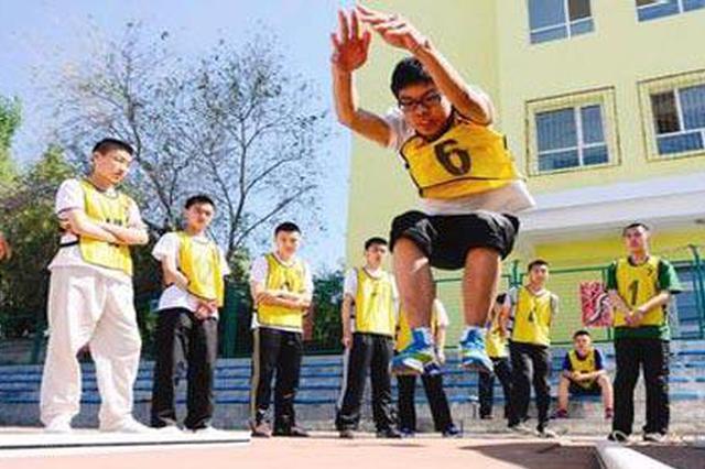 杭州体育中考刚结束 没考好的4月份还有一次机会