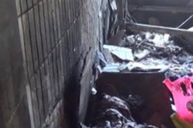 电动车电瓶充电又起火 杭州这起火灾暴露隐患
