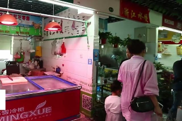 杭州1菜场牛肉摊成无人售卖 半月没少钱