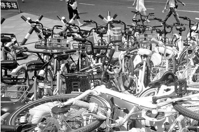 杭州对共享单车总量瘦身 烧钱之后行业需找新模式