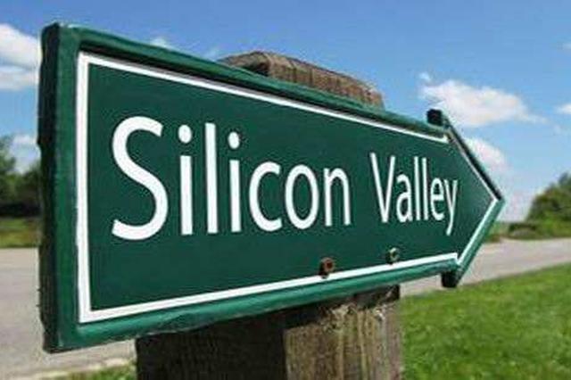 硅谷杭州中心10月试运营 为人才和企业提供支撑服务