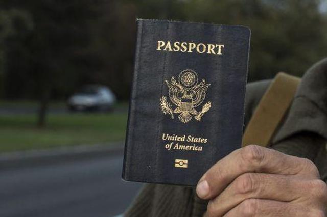 温州2名干部违规出国出境 偷办护照溜出国旅游被撤职