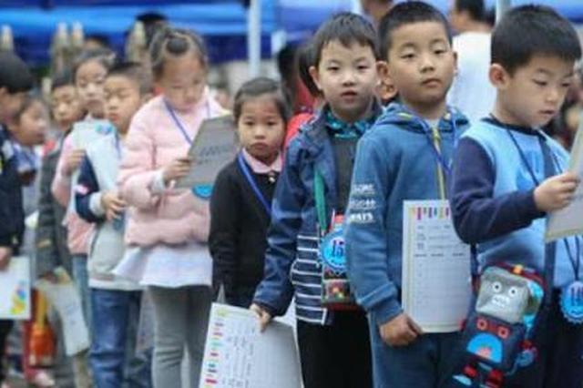 民办小学报名疯狂 杭州主城区优质学区价格走势公布