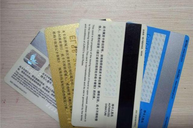 宁波男子将身份证照片存手机 手机失窃后被盗14万元