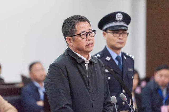 宁波市人大常委会原副主任苏利冕涉嫌受贿案开庭