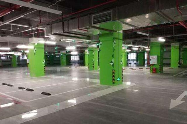 杭州公共停车场启用无人收费 扫一扫便能支付车费