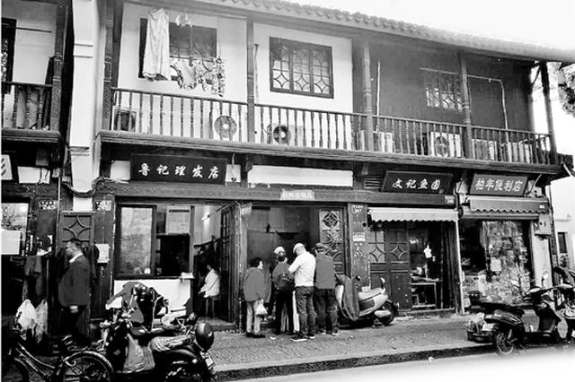 杭州这家理发店开了70年 老板娘一天要剃100个头(图)