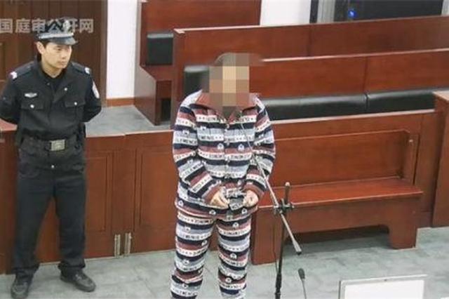 图为钱某庭审现场。慈溪法院供图