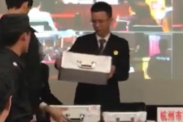 杭州楼市第一摇三轮抽出准业主 中签率41%