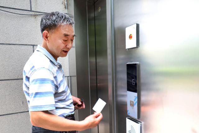 再也不必爬楼梯 宁波海宁首例老小区加装电梯完工
