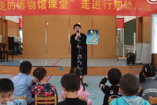 """浙江省博物馆""""行走的博物馆""""课堂开课"""