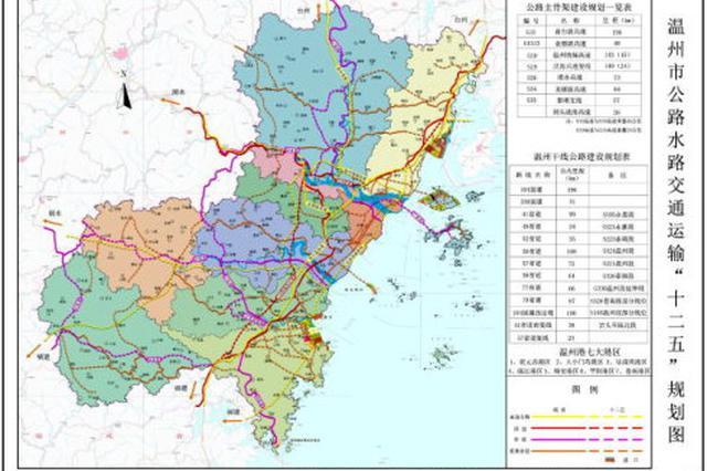 温州首次地理国情普查公布 陆域面积有163万个足球场大