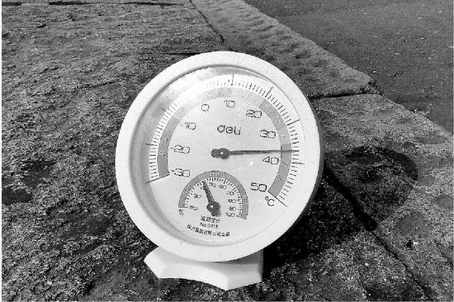 杭州昨天迎来今年首个高温日 最高气温35.1℃