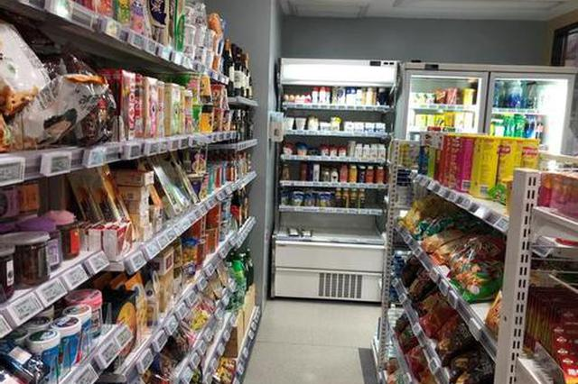 杭男子到无人超市疯狂扫货 被破案民警嘲笑为送分题