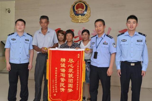 母亲节台州一对失散31年的母女相认