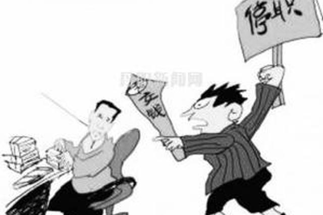 台州被偷拍公安副局长被停职 纪委对其党纪立案审查