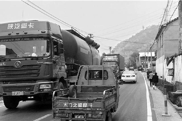 206省道让人发怵的7.2公里 8年数起死亡事故