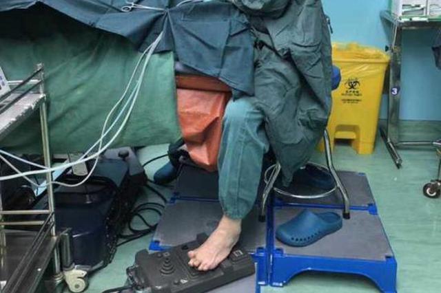 浙一医生用脚去调整显微镜做手术