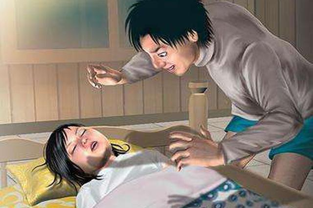 杭州1男子16年前涉嫌强奸跑路 到外地结婚生两个娃