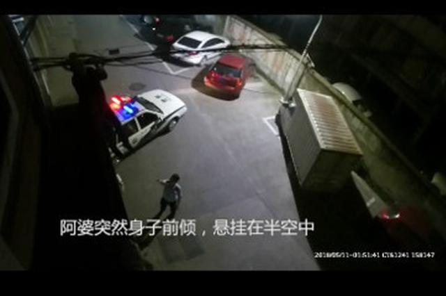 浙大妈坠楼 民警辅警以自身做肉垫救人
