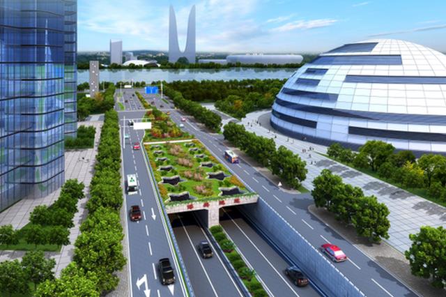 奥体博览城核心区隧道动工 预计亚运会前建成