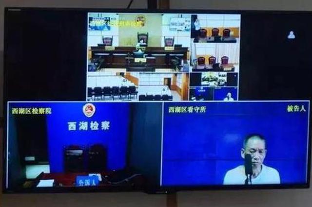 杭州1社区书记一审判刑六年六个月 受贿贪污逾百万元