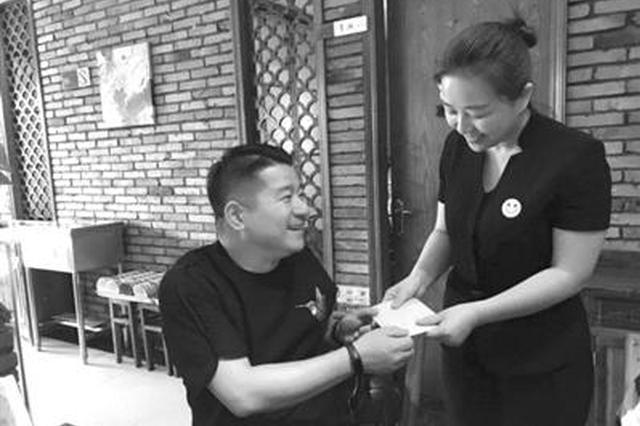 全国网友给宁波殷老板点赞 90岁大爷瞒家人出来捐款