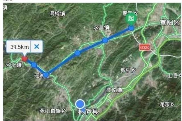杭州桐庐将多1条高速 分水和瑶琳将进入高速公路时代