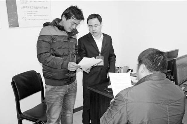 杭州一协警担任调解员 调解金额近亿元至今零投诉