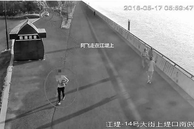 深陷网络赌博8年不能自拔 杭州男子酒后跳进2米深河