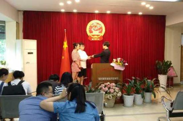 姑娘坐高铁来杭州领证 520结婚登记处迎小高峰