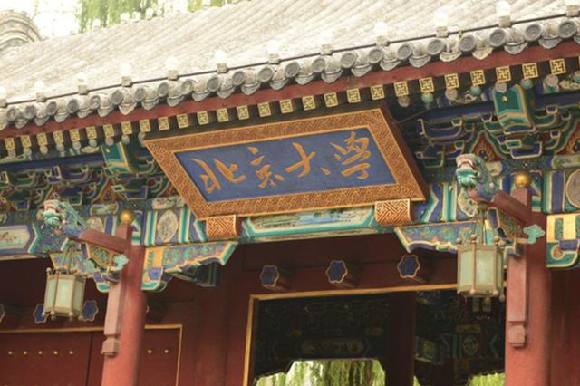 北大清华三位一体初审名单出炉 杭州这些学校是大户