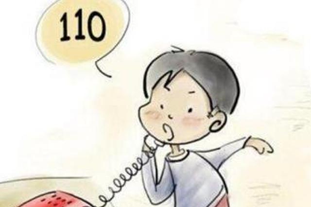 杭州1姑娘与男友闹矛盾 报假警称被男人强行发生关系