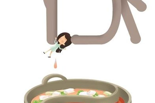 杭州民警重庆休假吃火锅 邻桌发现追了三年的女逃犯