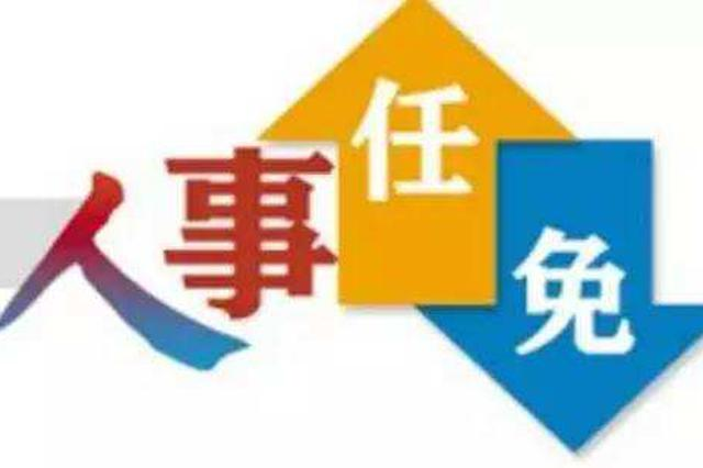 浙江温岭市政协副主席朱宝卿接受审查调查(简历)