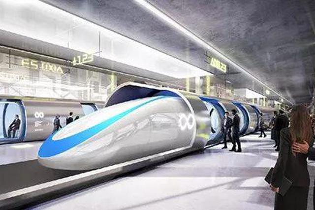 杭州或建超级高铁 到上海9分钟(图)
