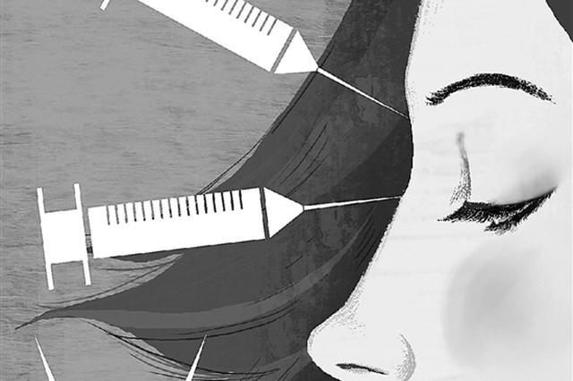 杭州女子打完玻尿酸再打溶解酶 折腾3次后脸成猪头
