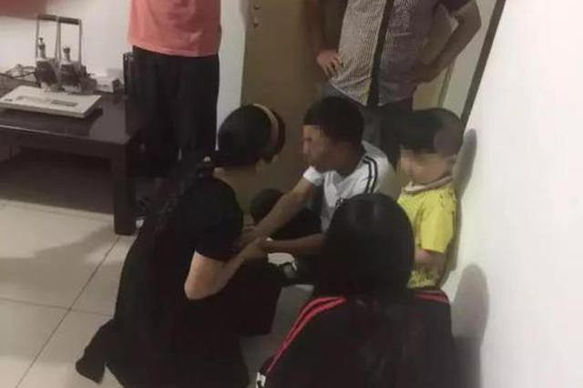 14岁少女与网恋男友私奔来浙江 被找到后不愿回家