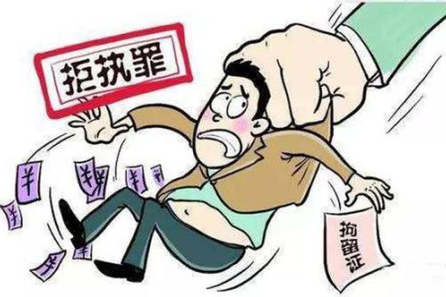 不交4000元物业费 杭州老赖被拘留还被罚款1万元