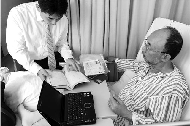 日本专家来杭参会突发脑梗 手术成功流泪感谢医生