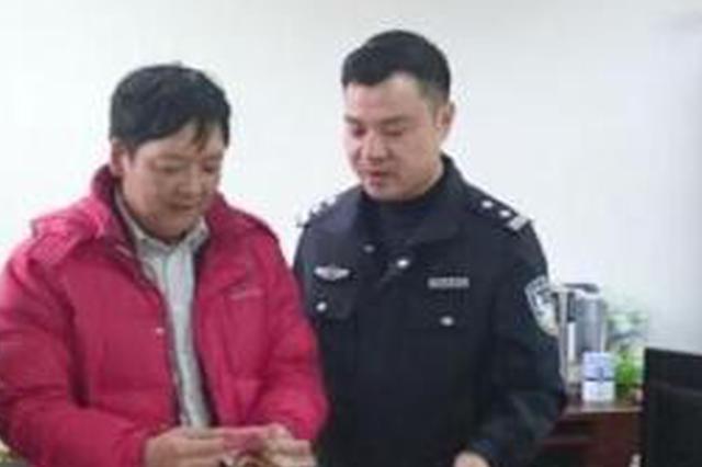 杭州1民警冒雨5小时帮失主找包 正是去年网红麻袋哥