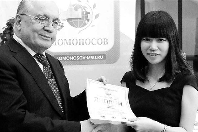 杭姑娘嫁在俄罗斯14年 最想念家乡美食和春天的繁花
