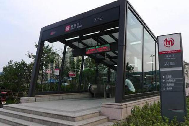 两天开10多张罚单 杭州严查湘湖地铁口非机动车乱停