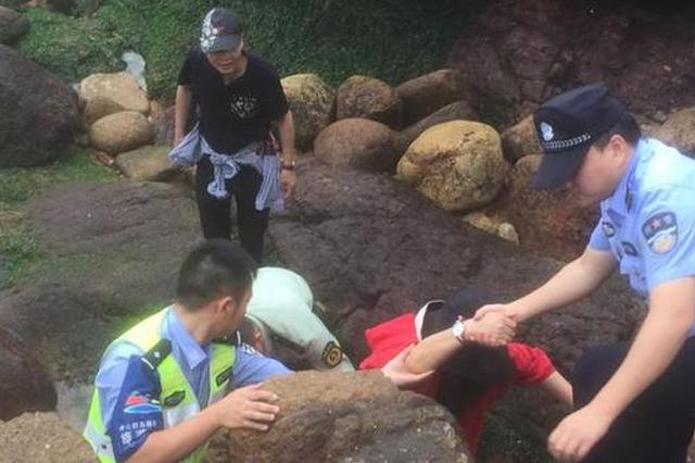 舟山女游客枸杞岛自拍不慎滑倒 摔下礁石滩动弹不得